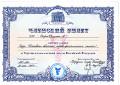 ООО «ЭнергоХолдинг-Н» состоит членом Союза «Ульяновская областная торгово-промышленная палата» и Торгово-промышленной палаты Российской Федерации